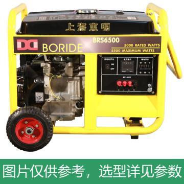 上海东明 三相汽油发电机,5kW,BRS6500E,电启动,含电瓶