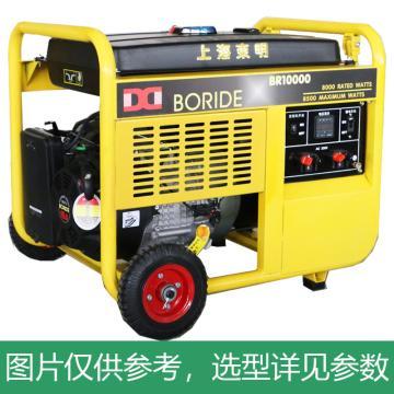 上海东明 单相汽油发电机,8kW,BR10000E,电启动,含电瓶