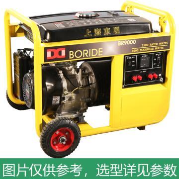 上海东明 单相汽油发电机,7kW,BR9000E,电启动,含电瓶