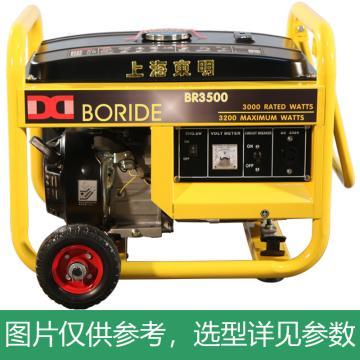 上海东明 单相汽油发电机,2.8kW,BR3500