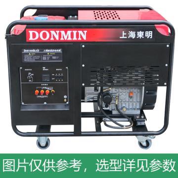 上海东明 开架式三相柴油发电机组,15kW,DMD18000LE/3,电启动,含电瓶