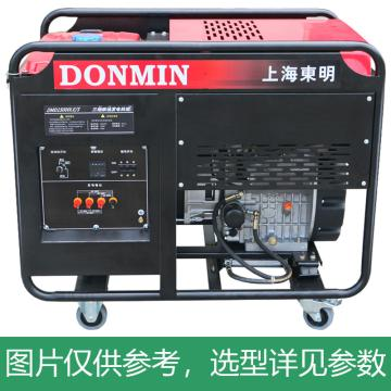 上海东明 开架式三相柴油发电机组,12kW,DMD15000LE/3,电启动,含电瓶
