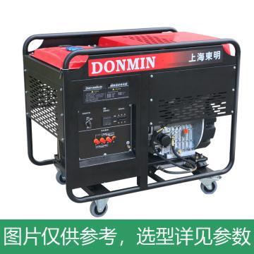 上海东明 开架式单相柴油发电机组,15kW,DMD18000LE,电启动,含电瓶