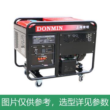 上海东明 开架式单相柴油发电机组,12kW,DMD15000LE,电启动,含电瓶