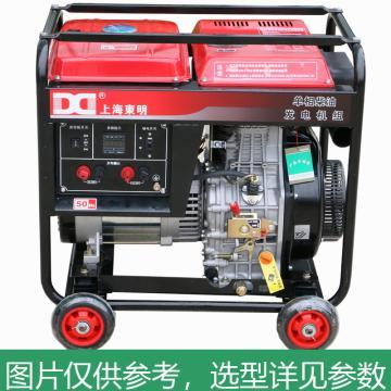 上海东明 开架式单相柴油发电机组,7.5kW,DMD10000LE,手/电启动,含电瓶