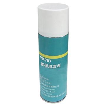 宇凯 除锈防腐剂,YK707,500ml/瓶