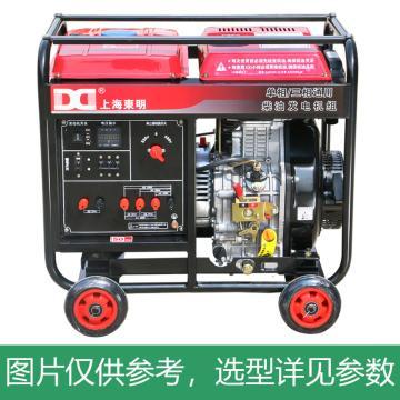 上海东明 开架式单三相通用柴油发电机组,7.5kW,DMDS10000LE,手/电启动,含电瓶