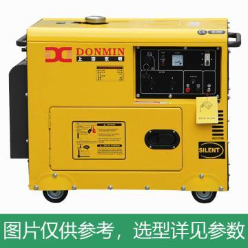 上海东明 静音单相柴油发电机组,5kW,SD6500LE,电启动,含电瓶