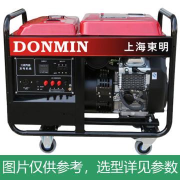 上海东明 开架式三相汽油发电机组,10kW,DMS12000CXD,电启动,含电瓶
