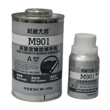 天山 高强度橡胶修补剂,机械大师,M901