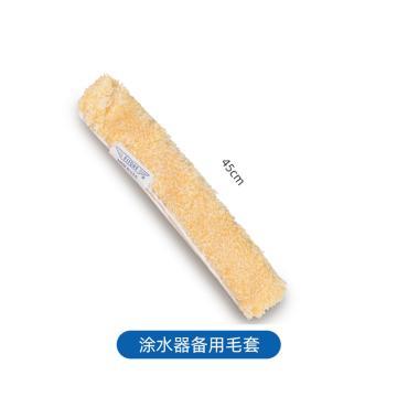 """艾特瑞 涂水器毛套,18""""(45cm) 51018,金黄色 6个/盒,单位:盒"""