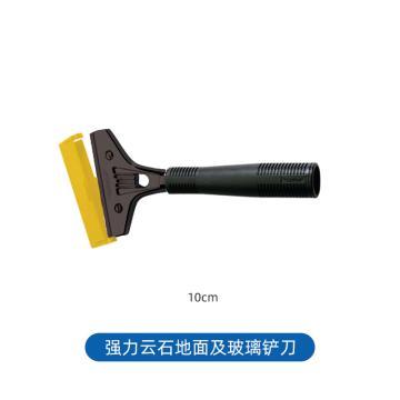 """艾特瑞 强力云石地板铲刀连柄,4""""(10cm) 57110,6把/盒 单位:盒"""