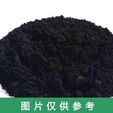 山大矿山 磁铁矿粉(磁性物含量≥95%),真密度≥4.5g/cm³,通过率≥90%,水分≤8%