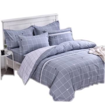 威克凯丽四件套,粉/灰 适用1.5米床 被套2*2.3m床单2.5*2.5m枕套0.7*0.45m