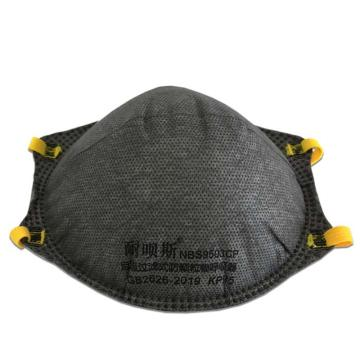 耐呗斯 KP95有机气体及颗粒物防护口罩,NBS9503CP,头带式,20个/盒