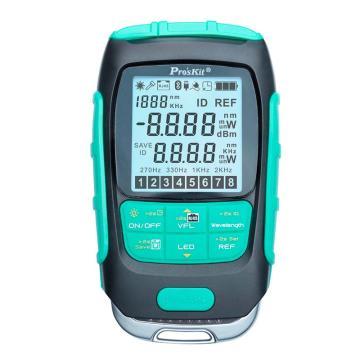 宝工Pro'sKit 4合1多功能光功率计,MT-7615