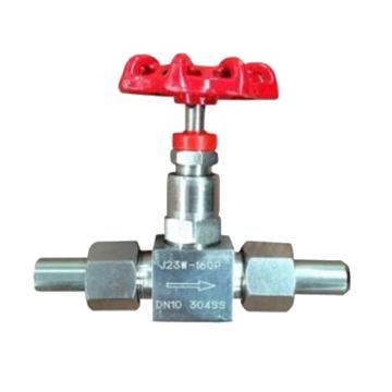 西域推荐 不锈钢304针型阀,J23W-160P,DN6,下单请确认焊接管外径