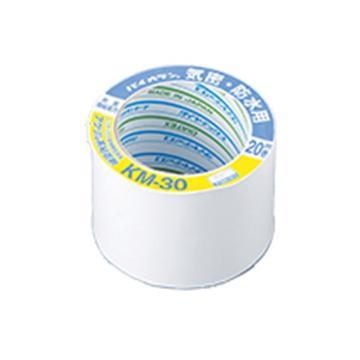DIATEX 防水密封胶带 KM30-WH 75mm 1卷 1-9657-02