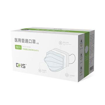 EHS EHS 医用普通口罩,单只独立包装,BFE≥99%,AC5920,50只/盒