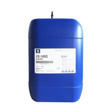 华阳新兴 除油除锈防锈剂,sx-1052,25Kg/桶