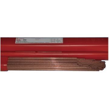 京雷/昆山京群碳钢直条氩弧焊丝,GTL-50(ER70S-G),Φ1.6mm,5公斤/包,整包出售,公斤价