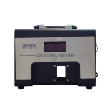 光力科技 粉尘浓度传感器,GCG1000Z