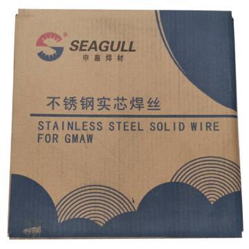申嘉双相不锈钢焊丝,WMS-2209(ER2209),Φ1.6,15公斤/盒