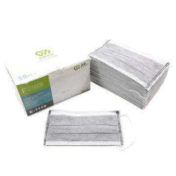 冠桦 E1116(G-216新包装)一次性四层无纺布活性炭口罩,灰色,50只/盒