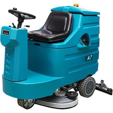 洁德美 迷你驾驶全自动洗地吸干机,A7 860mm 130L/清 140L/污 单位:台
