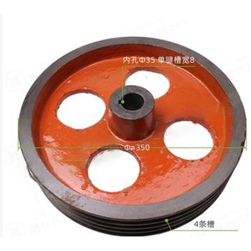 皮带轮,外径:350 带键槽内孔,直径:35,厚度约80mm,A型皮带轮