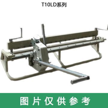 高罗GORO 拉杆式钉扣机,T12LD-1400(E)