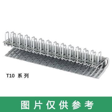 高罗GORO 输送带机械接头,T10(S)-28#,10匝/盒