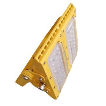 晶全照明 防爆泛光灯,BJQ7800,50W,白光,灯杆式安装,不含灯杆,单位:套