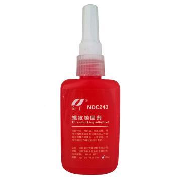 奈丁 螺纹锁固剂,NDC243,50ml/支,10支/箱
