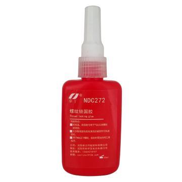 奈丁 螺纹锁固剂,NDC272,50ml/支,10支/箱