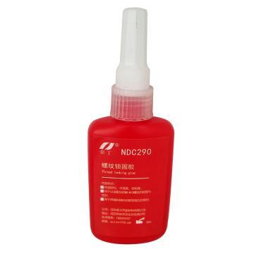 奈丁 螺纹锁固剂,NDC290,50ml/支,10支/箱