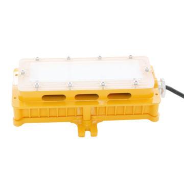 晶全照明 防爆路灯,BJQ8185,20W,白光,含透明罩,吸顶式安装,单位:套