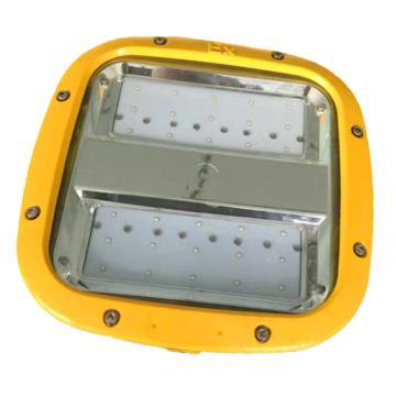 晶全照明 防爆平台灯,BJQ7700,50W,白光,吊杆式安装,不含吊杆,单位:套