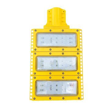 晶全照明 防爆路灯,BJQ7600,50W,白光,灯杆式安装,不含灯杆,单位:套
