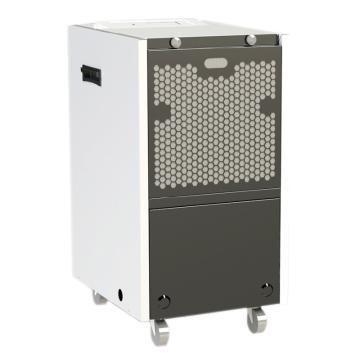 普林艾尔 商用除湿机,思福系列,HT-500/E49,50L/day