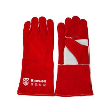 Raxwell 升级款牛皮焊接手套,A级皮,掌心加固,红色,12副/袋,RW4103
