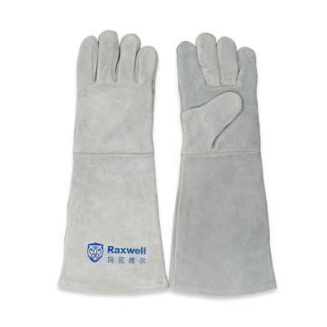 Raxwell 加长款牛皮焊接手套,灰色,12副/袋,RW4102