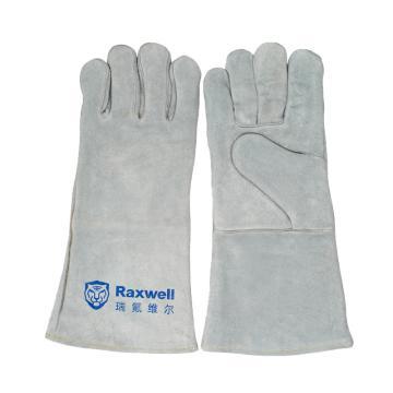 Raxwell 标准款牛皮焊接手套,灰色,12副/袋,RW4101