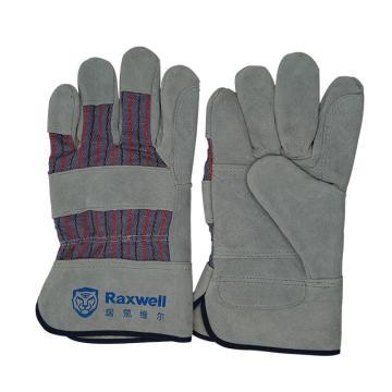 Raxwell 加固款牛皮半皮手套,条纹背布,掌心加固,12副/袋,RW2513