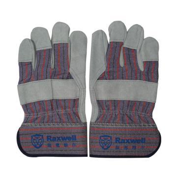 Raxwell 标准款牛皮半皮手套,条纹背布,12副/袋,RW2512