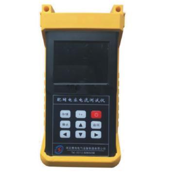 德优 便携式电容电流测试仪,DYDLS-II