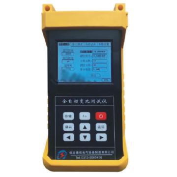 德优 便携式全自动变比测试仪,DYBBS-II