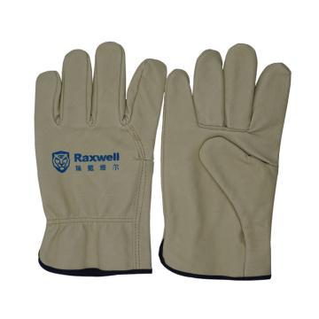 Raxwell 优质猪皮全皮手套,12副/袋,RW2501