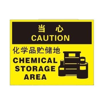 安赛瑞 OSHA当心标识-化学品贮储地,ABS板,250×315mm,31493