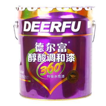 德尔富 中上型醇酸调和漆,海蓝色,15kg/桶
